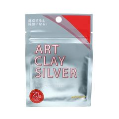 Silver Art Clay New Formula 20g NETT