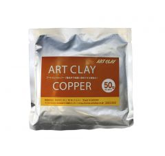Copper Art Clay 50g NETT